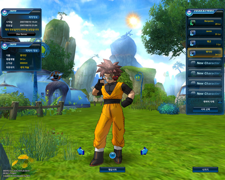 BANDAI KOREA: DRAGON BALL ONLINE!