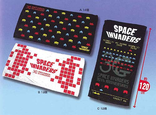 toalla-space-invaders.jpg